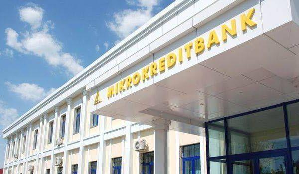 oyin banklari