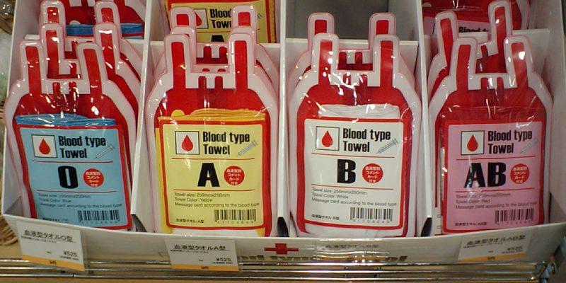 Почему у людей разные группы крови и на что это влияет