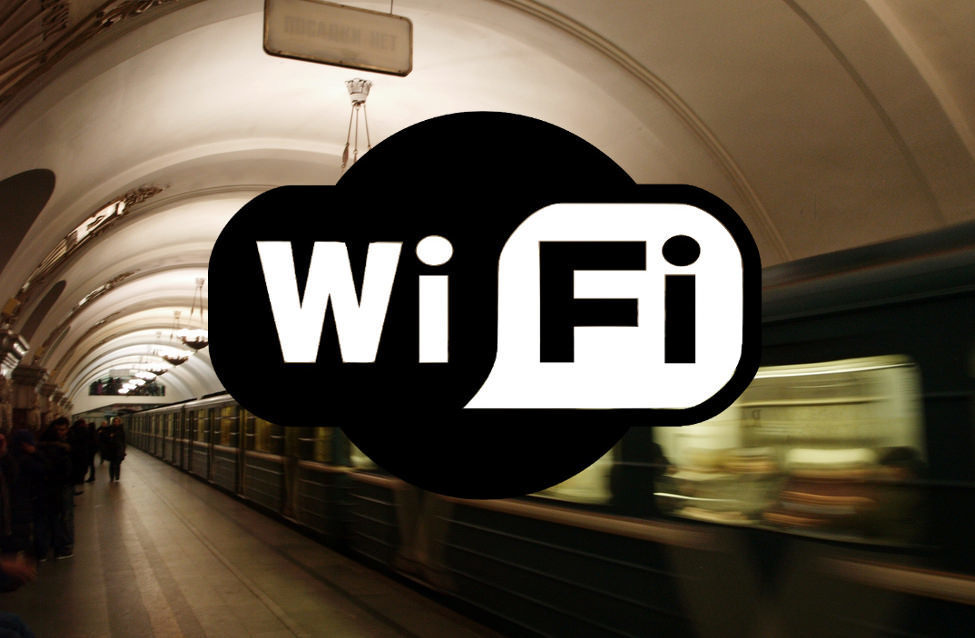 Доступ к Wi-Fi появился на всех станциях Ташкентского метрополитена