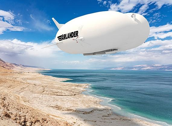 Компания Hybrid Air Vehicles представила серийную версию крупнейшего в мире воздушного судна
