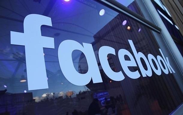 Facebook kompaniyasi Instagram orqali 20 mlrd dollar ishlab topdi
